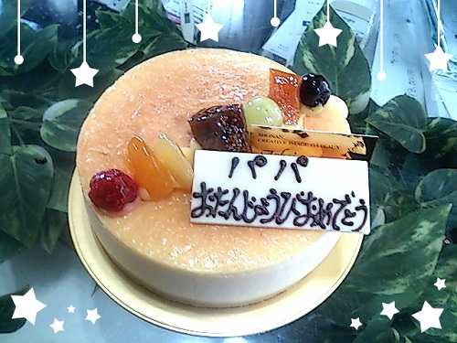 2014-10-07-10-51-41_deco.jpg