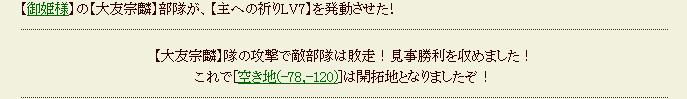 5728cccac292c63506cc3f5b4c51b3d9.png