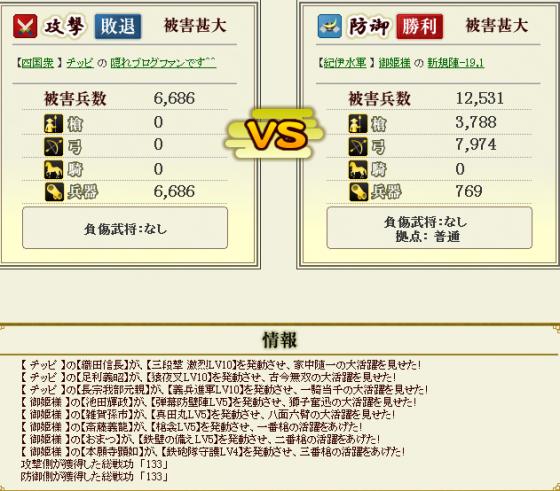 5d75d89f8b2e42b0fb3c52fc93939291_convert_20131012220222.png