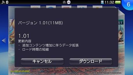 2013-10-03-113247.jpg