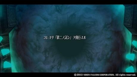 2013-11-04-163937.jpg