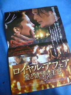 文化村映画 001