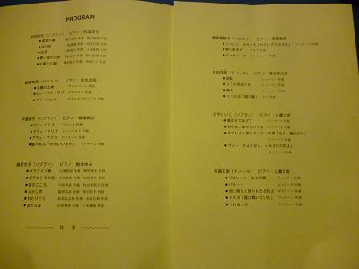 プログラム 001