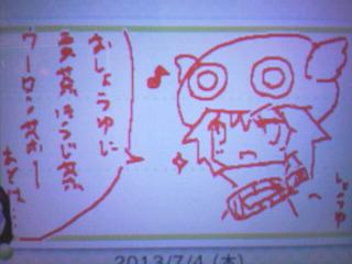 15_20130805160054bfc.jpg