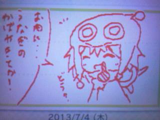 16_20130805160055cde.jpg