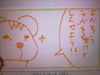 2_201308051558130f8.jpg