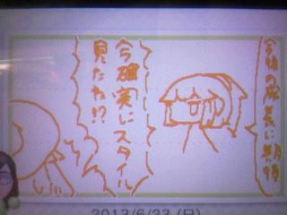 3_20130624145922.jpg