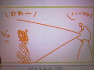 3_201308051559320d4.jpg