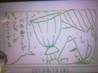 5_20130624145921.jpg