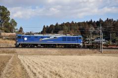 EF510-500_248