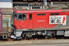 EH500_34