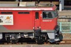 EH500_35