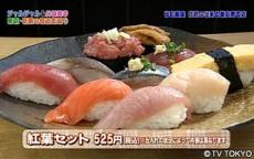 umisachi5.jpg