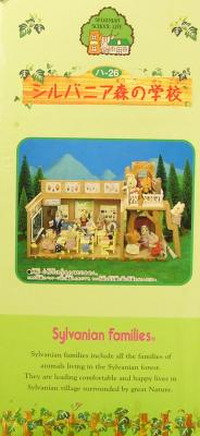 森の学校 箱2