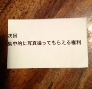 image_20130521104328.jpg