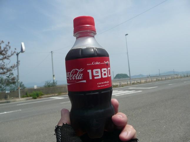 P1450059.jpg
