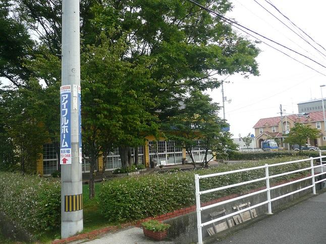 P1540072.jpg