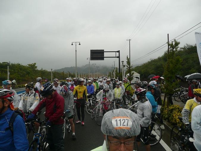 P1610089.jpg