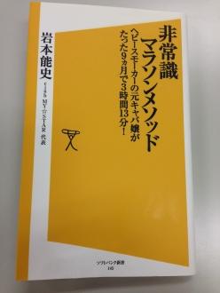 131029book.jpg