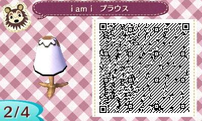 fc2blog_2013040317333295e.jpg