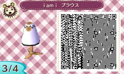 fc2blog_20130403173344f6c.jpg