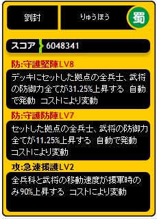 12b4f127d7fdf45dc210eaa28d33ab76.png