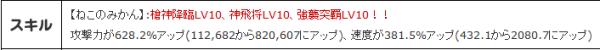195cec0cf02729b4152.png
