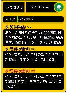 4b7e58181f2d3511ded58b21a0586c2e.png