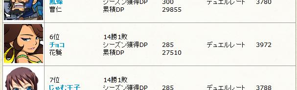 c699b43695f9ee59b21d30ea4d4b9ccc.png