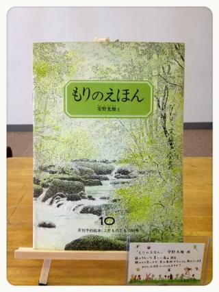 2013蟷エ4譛遺蔵_convert_20130426110117