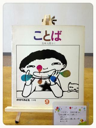 2013蟷エ4譛遺贈_convert_20130426110056