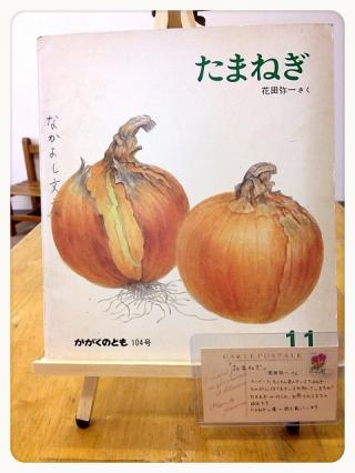 2013蟷エ5譛遺贈_convert_20130524120027