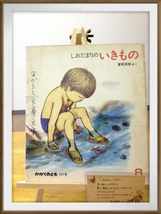 2013蟷エ7譛遺贈_convert_20130629132036