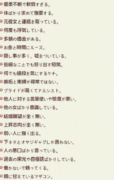 2013102701.jpg