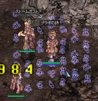 花より団子002