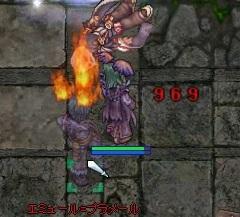 火の用心001