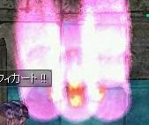 火の用心003