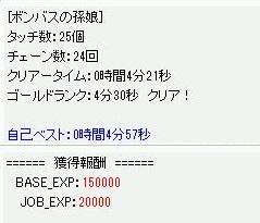 マラソン000