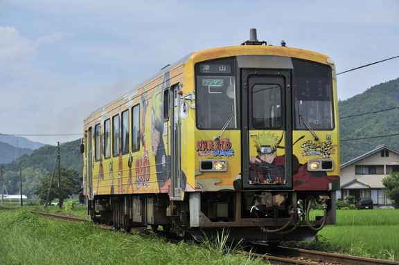 ナルト列車2