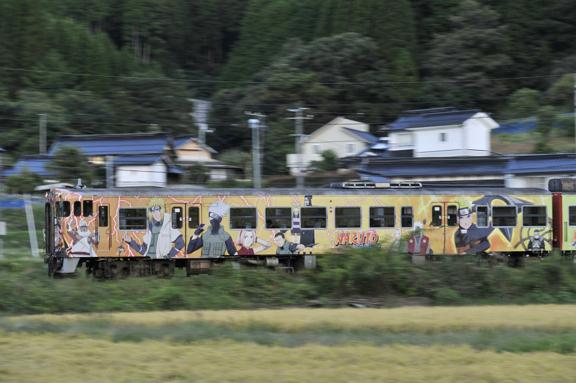 ナルト列車1