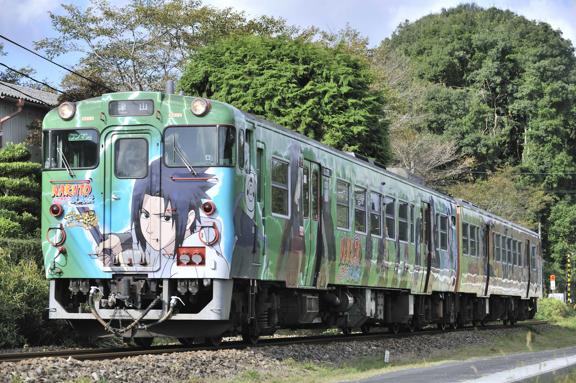 ナルト列車5