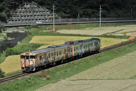 ナルト列車6