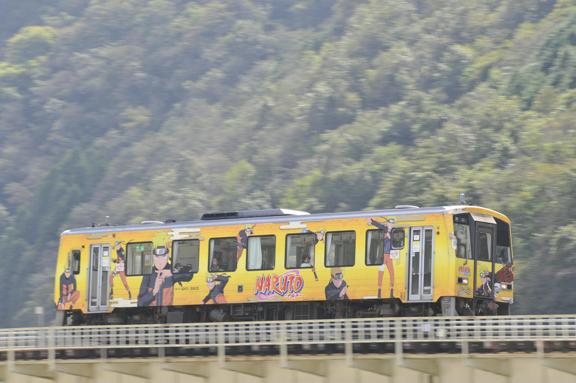 ナルト列車32