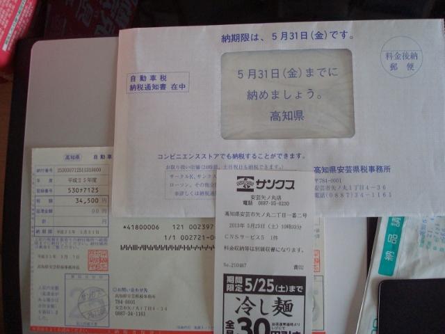 DSC04080 (640x480)