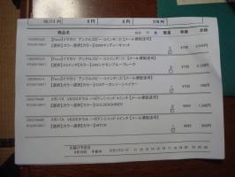 DSC04171 (640x480)