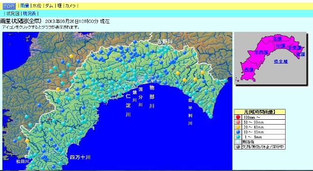 2013.6.26. 10時現在の雨量 (640x350)