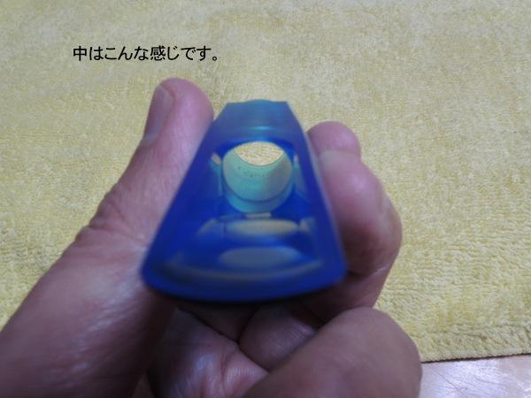 DSCN0284.jpg