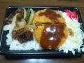 かまどや焼肉メンチカツ弁当 390円