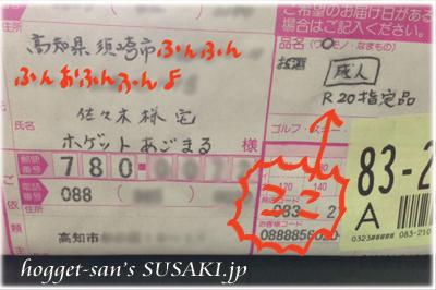20130329こんじるさん1