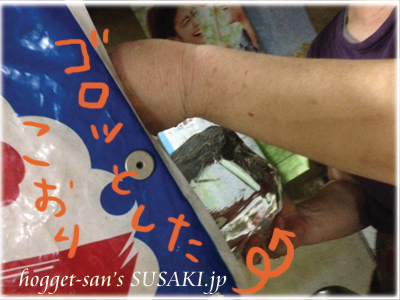 20130801三好商店2